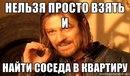 Объявление от Илья - фото №1