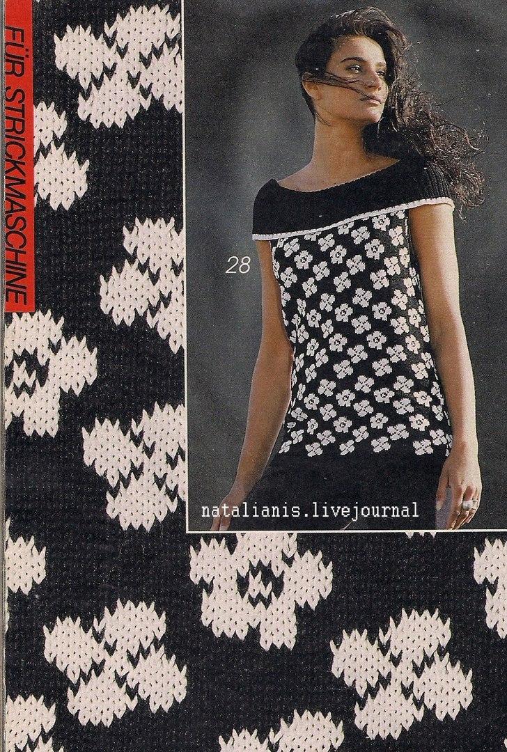 Черный белый вязание узоров
