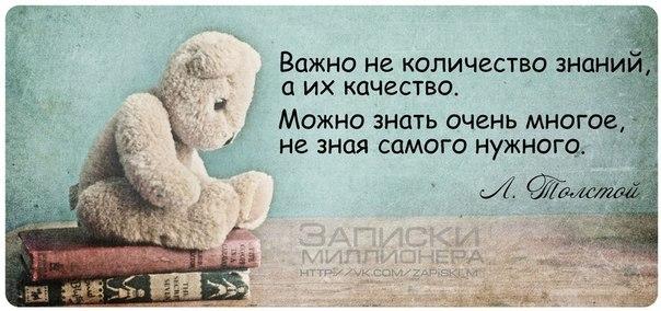 https://ps.vk.me/c837431/v837431893/42e9/fBYZz8HtyCg.jpg
