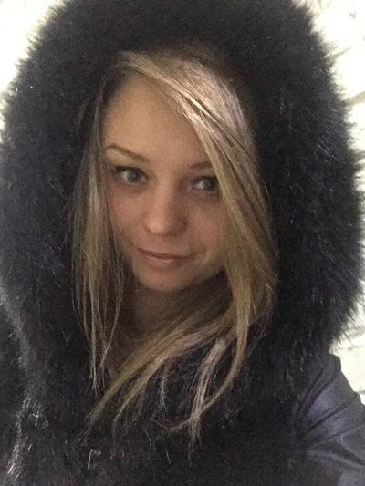 Natalia Andreevna