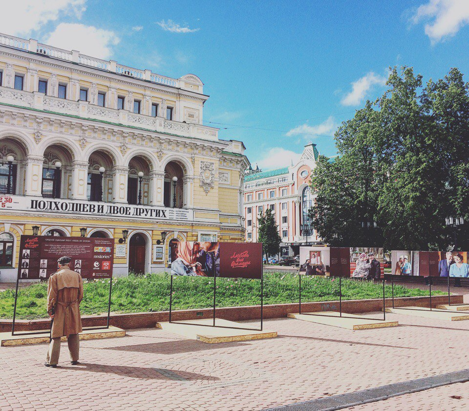 Первые итоги городского проекта. ЛЮБОВЬ. Вне времени. Вне границ. Вне преград.