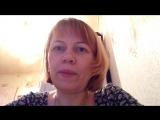видео отзыв от Джамили