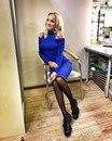 Александра Харитонова фото #45