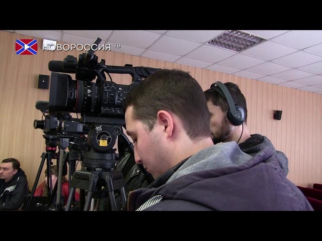 Сенсационное разоблачение украинских диверсантов в ДНР