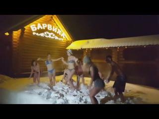 База отдыха Барвиха Барнаул, купание в снегу после бани
