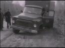 Безопасная эксплуатация автотранспорта в геологии 1978