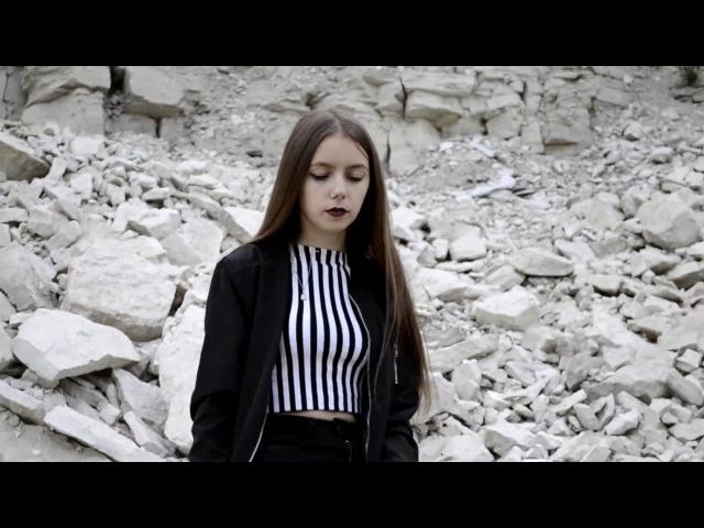 Lena Kuz'menko |Summertime Sadness