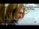 """Kurt Cobain «Мучения, отпечатанные на компактных носителях», канал """"Дождь"""", 21.02.2017"""