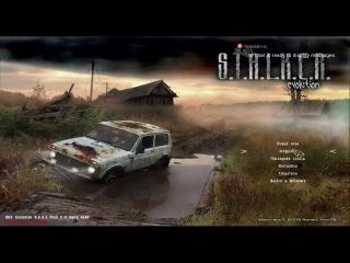 Знакомство с игрой S.T.A.L.K.E.R. тень Чернобыля OGS Evolution 0693 (Часть 3 )