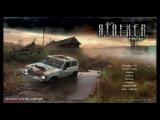 Знакомство с игрой  S.T.A.L.K.E.R. тень Чернобыля OGS Evolution 0693