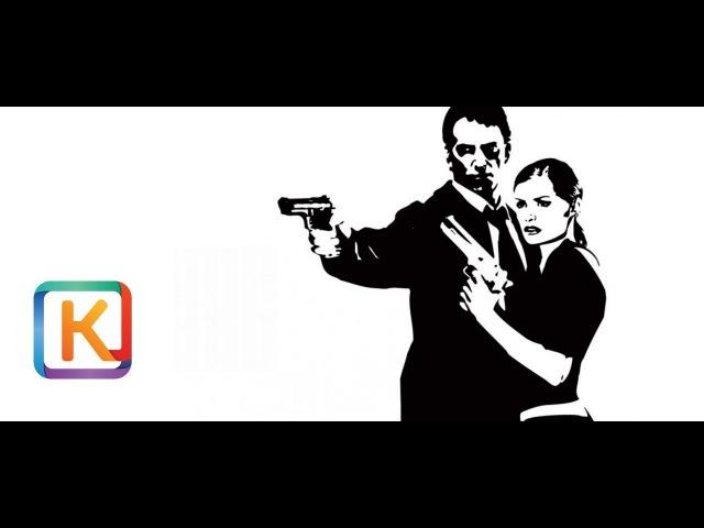 Ретро стрим по игре Max Payne (Вспоминаем переживаем(часть 3))