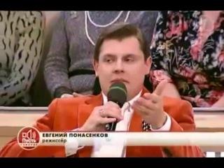 Россия страшнее Босха