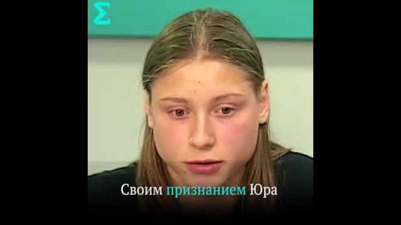 Впервые в России подросток с ВИЧ открыл свой ВИЧ статус