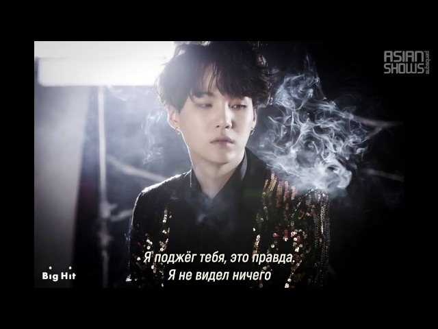 BTS SUGA - First Love рус.саб