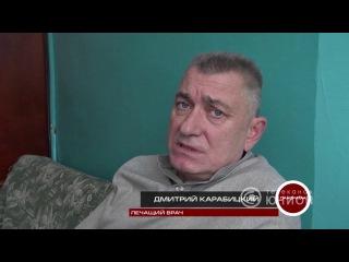 Обстрел Горловки и её окраин 16 января 2017