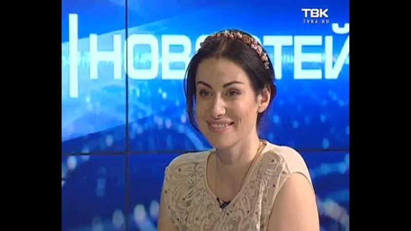 Анна Ковальчук о фестивале «Театральный синдром» - Телеканал ТВК