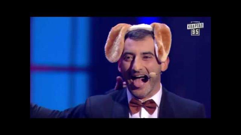 Парубий и его пёс кавказец vs Кличко с игрушечной собакой | Новый Вечерний Квар ...