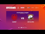 Virtus.pro G2A vs Gambit - EPICENTER 2017 - map1 - de_inferno