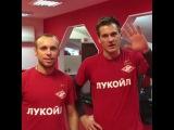 Денис Глушаков и Артём Ребров