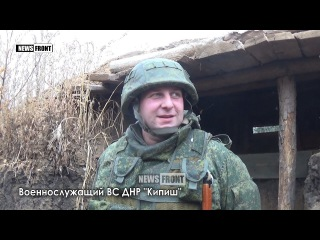 """Военнослужащий ВС ДНР """"Кипиш"""": """"Мы обязательно вернемся в Славянск и Мариуполь"""""""