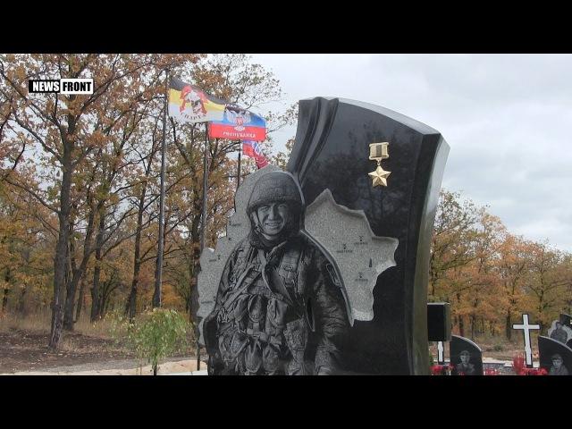 На кладбище установили мемориалы героям ДНР