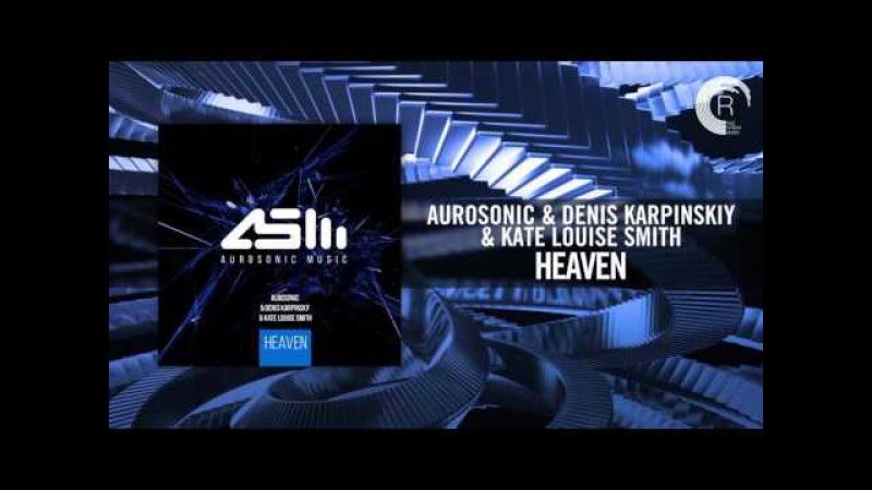 Aurosonic Denis Karpinskiy Kate Louise Smith - Heaven (RNM)