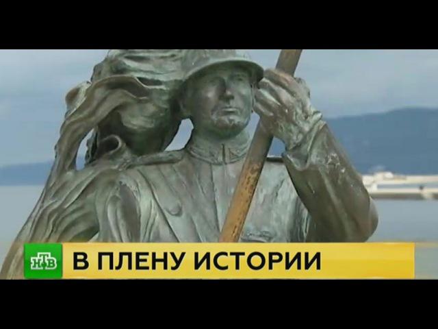 В Италии обнаружили документы о судьбе забытых русских военнопленных Первой ми ...