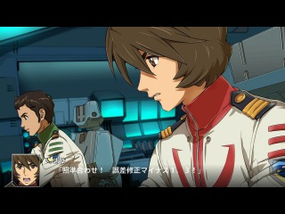Super Robot Wars V PS4 Gameplay Featuring Space Battleship Yamato and Crossbone Gundam