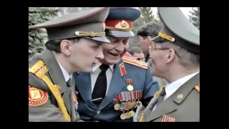 Михаил Ножкин Как же так господа офицеры