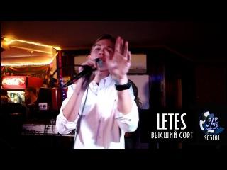 Letes - Высший сорт #RAPWAVESARATOV