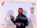 Сергей Данилов: Дума об обезьяне