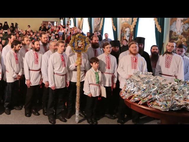 Колядка В місті Вифлеємі Хор трудников Святогорской Лавры