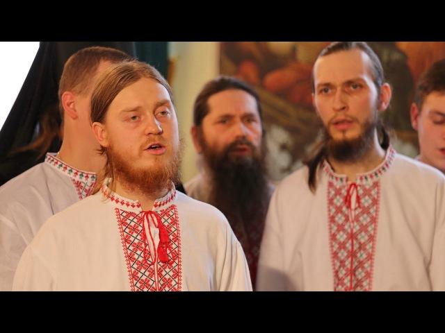 Щедрівка Небо ясні зірки вкрили Хор трудников Святогорской Лавры