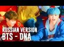 TAIYO 타이요 DNA russian BTS vocal cover acapella