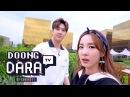 DARA TV │DARALOG ep.11 DOONGDARA IS BACK! 천둥이와 필리핀촬영