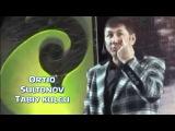 Ortiq Sultonov - Tabiy kulgu (Handalak) | Ортик Султонов - Табий кулгу (Хандалак)