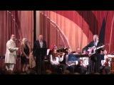 Концерт в ЦДРИ 19 декабря 2013 года    А  Мордовин   Эстрадный оркестр имени Василия   ...