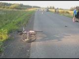 Реальный #срок за сбитую #велосипедист'ку