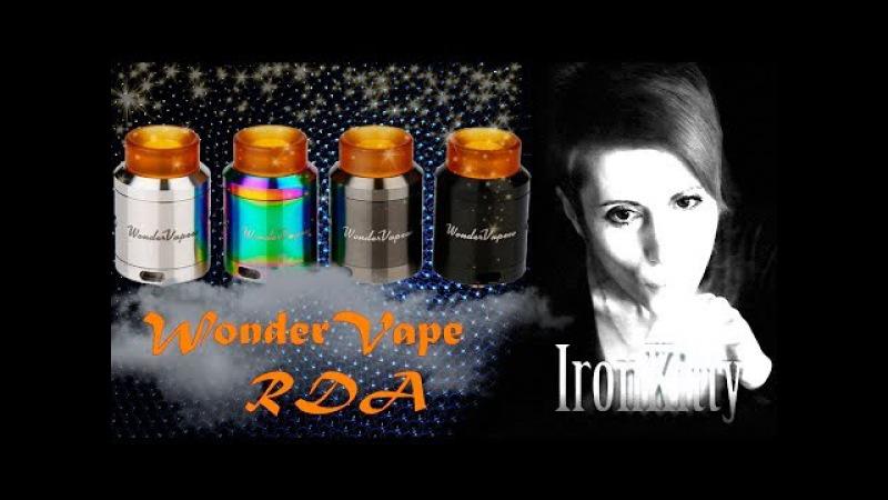 IJOY Wondervape RDA / УДОБНО, ПРОСТО, ДЕШЕВО / LIVE Обзор №12