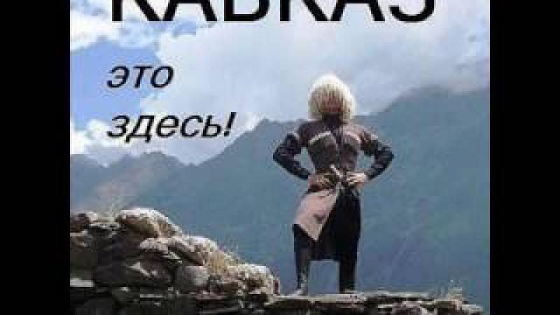 ☪ЧЕТКИЙ КУМЫКСКИЙ МУЗ ХИТ2016★Айнутдин Муртузалиев