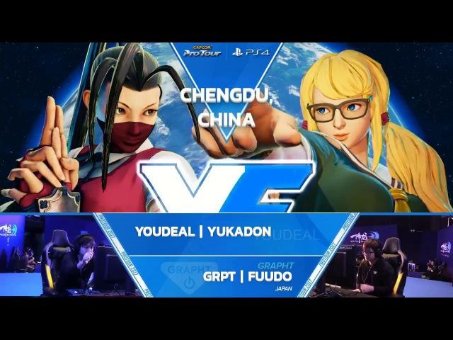 SFV: YouDeal | Yukadon vs GRPT | Fuudo - Dueling Dragons Dojo Grand Finals - CPT 2017