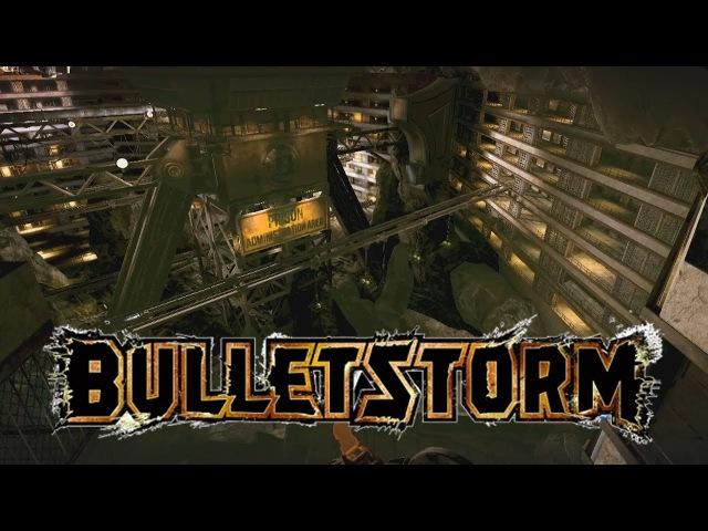 ТЮРЬМА И ХЕДКРАБЫ ~ Bulletstorm No.11