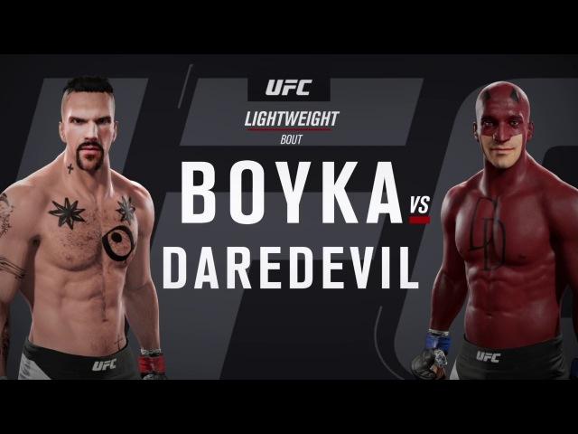 Юрий Бойка и Сорвиголова (EA Sports UFC 2)