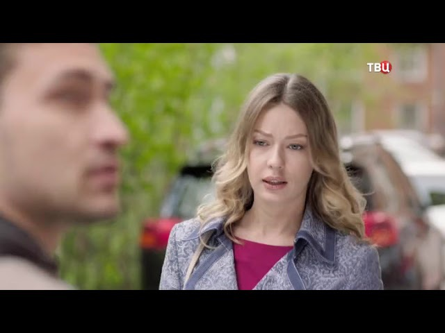 Не в деньгах счастье 1-2 серия (сериал, мелодрама)