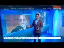 Новости на «Россия 24» • Сезон • Дресс-код для законодателей в шлепках и шортах в парламент Петербурга не пустят