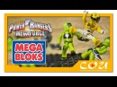 Видео обзор Mega Bloks Могучие рейнджеры Мегасила Power Rangers Megaforce 1 серия 5636