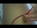 Ожерелье из влагалища
