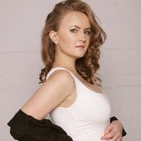 Ирина Дубынина