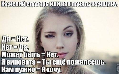 https://pp.vk.me/c837432/v837432079/6ad3/piie4QCJ6B4.jpg