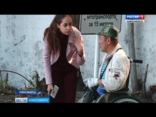 «Вести» узнали, как устроен бизнес попрошаек в Новосибирске